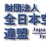 Japanese Karate Federation