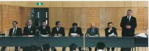 JKF Wado-Kai seminar