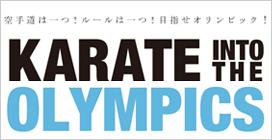 Karate Olympics Tokyo 2020